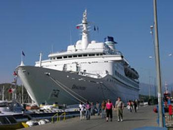 Aşk Gemisi Discovery Sinop'ta